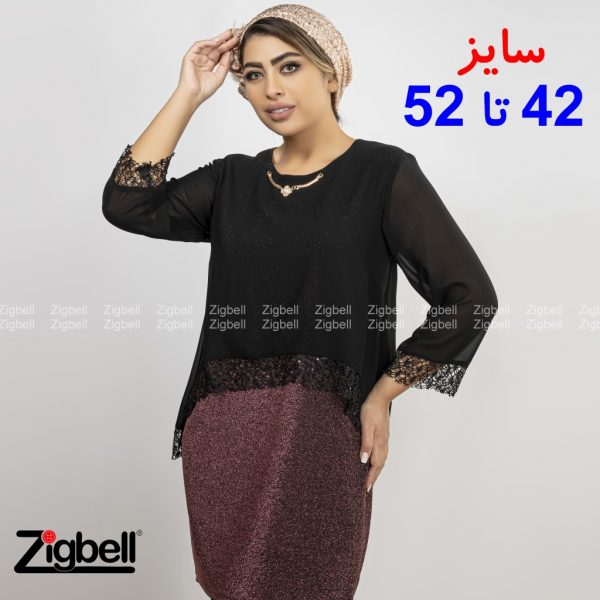 پیراهن مجلسی لمه مدل لوسین کد Z270